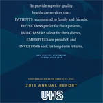 UHS Annual Report 2015